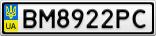 Номерной знак - BM8922PC