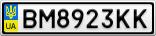 Номерной знак - BM8923KK