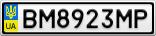 Номерной знак - BM8923MP