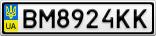 Номерной знак - BM8924KK