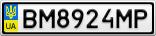 Номерной знак - BM8924MP