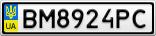 Номерной знак - BM8924PC