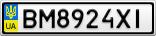 Номерной знак - BM8924XI