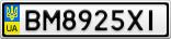 Номерной знак - BM8925XI