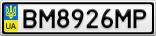 Номерной знак - BM8926MP