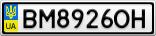 Номерной знак - BM8926OH