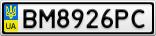 Номерной знак - BM8926PC