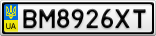 Номерной знак - BM8926XT