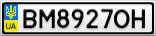 Номерной знак - BM8927OH