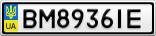 Номерной знак - BM8936IE