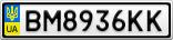 Номерной знак - BM8936KK