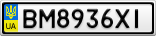 Номерной знак - BM8936XI