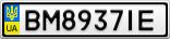Номерной знак - BM8937IE