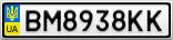 Номерной знак - BM8938KK