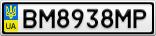 Номерной знак - BM8938MP
