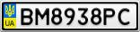 Номерной знак - BM8938PC