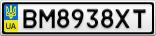 Номерной знак - BM8938XT