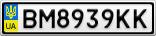 Номерной знак - BM8939KK
