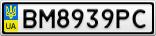 Номерной знак - BM8939PC