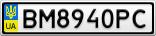 Номерной знак - BM8940PC