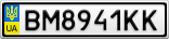Номерной знак - BM8941KK