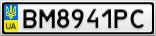 Номерной знак - BM8941PC