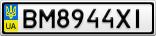 Номерной знак - BM8944XI