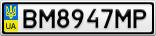 Номерной знак - BM8947MP