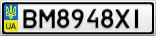 Номерной знак - BM8948XI