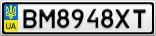 Номерной знак - BM8948XT