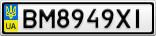 Номерной знак - BM8949XI