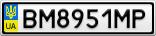 Номерной знак - BM8951MP