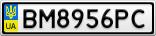 Номерной знак - BM8956PC