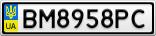 Номерной знак - BM8958PC