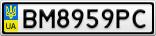 Номерной знак - BM8959PC