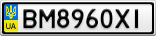 Номерной знак - BM8960XI