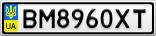 Номерной знак - BM8960XT