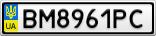 Номерной знак - BM8961PC
