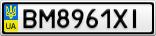 Номерной знак - BM8961XI