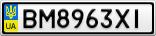 Номерной знак - BM8963XI