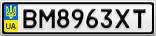 Номерной знак - BM8963XT