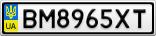 Номерной знак - BM8965XT