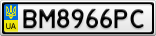 Номерной знак - BM8966PC
