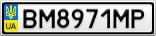 Номерной знак - BM8971MP