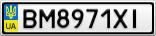 Номерной знак - BM8971XI