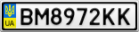 Номерной знак - BM8972KK