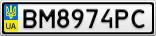 Номерной знак - BM8974PC