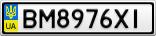 Номерной знак - BM8976XI
