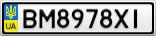 Номерной знак - BM8978XI