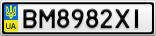 Номерной знак - BM8982XI